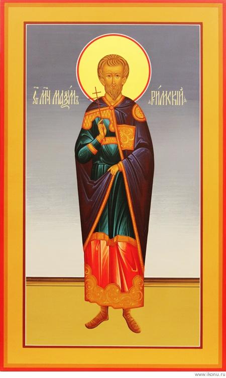 икона святого максима: