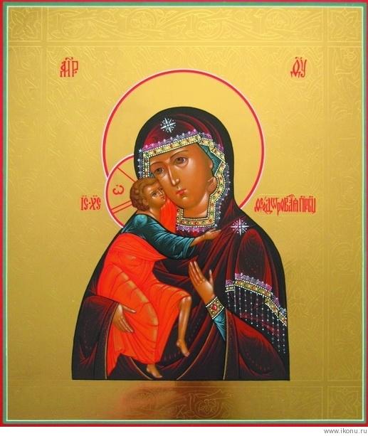 федоровская божья матерь икона: