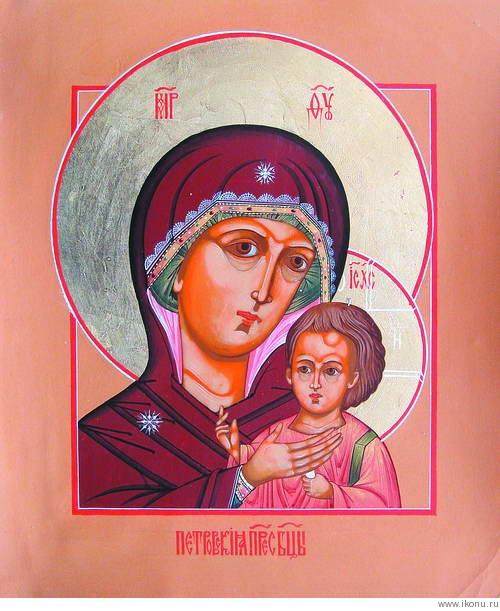 Петровская икона Богородицы