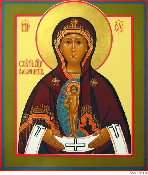 албазинская икона божьей матери: