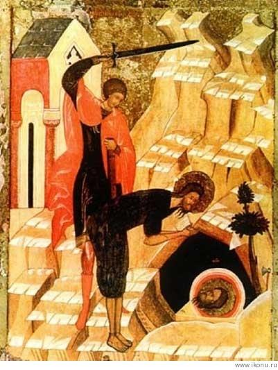Икона Усекновение главы Пророка Иоанна Предтечи