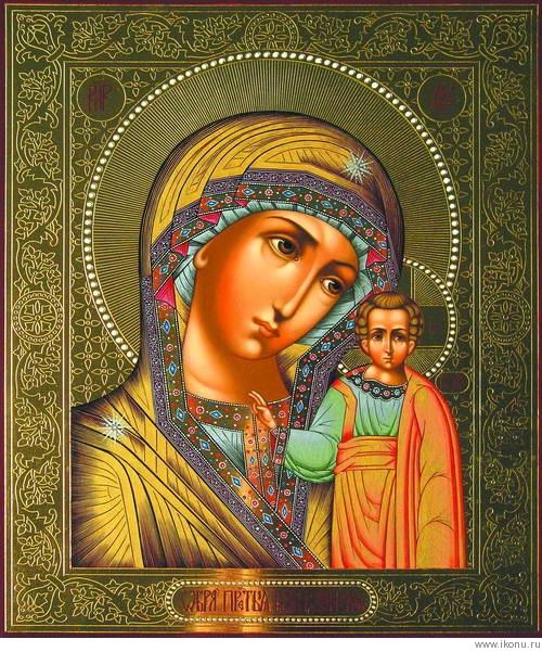 Картинки по запросу редкая икона Богородицы