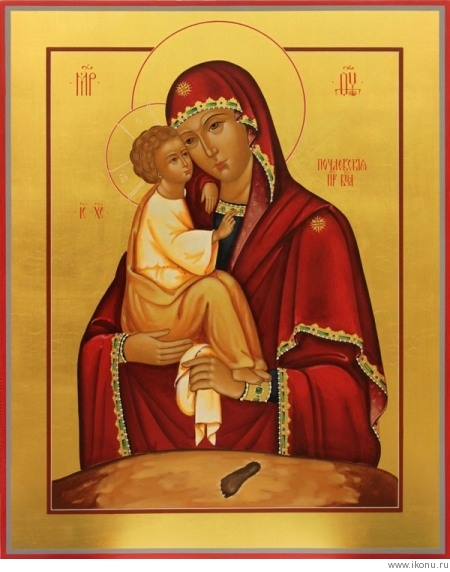 Почаевская икона Богоматери