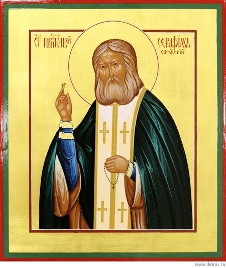 где купить молитвы серафима саровского: