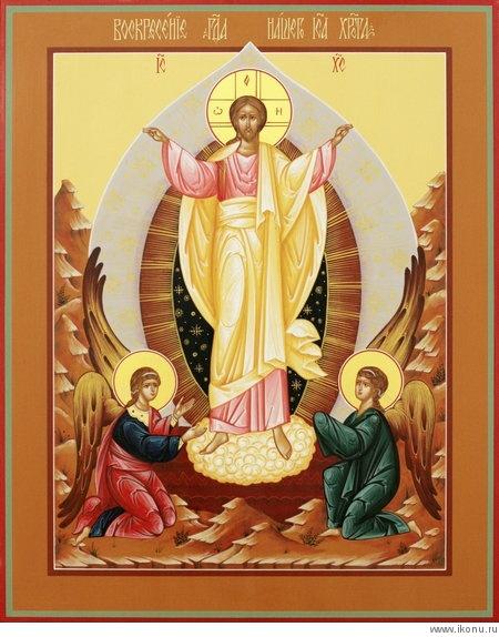 икона воскресение христово: