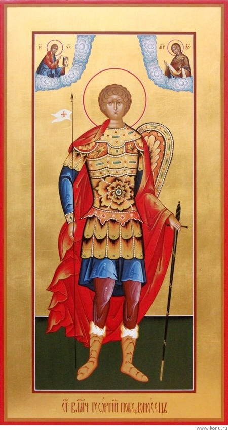 ТроицеГеоргиевский монастырь и храм Георгия Победоносца в