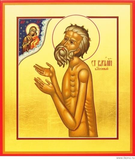 Икона Святого Василия Блаженного
