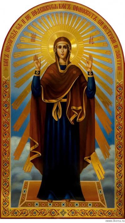 Икона Божьей Матери «Нерушимая стена». Dop901-2090