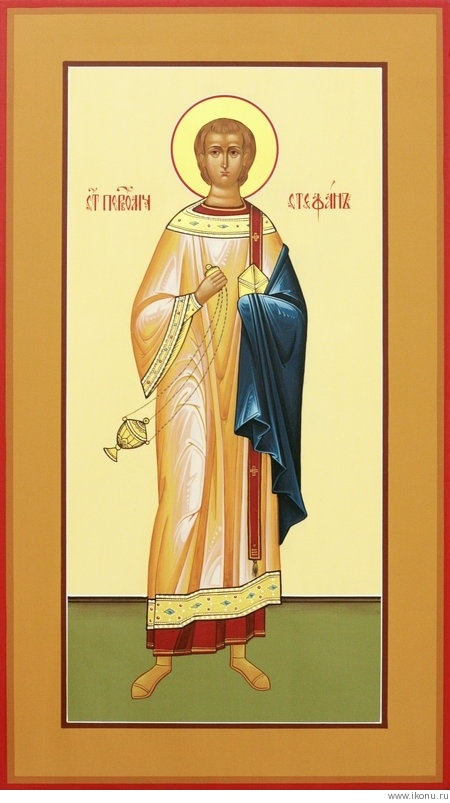 икона стефана: