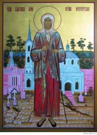 Икона Ксении Петербуржской