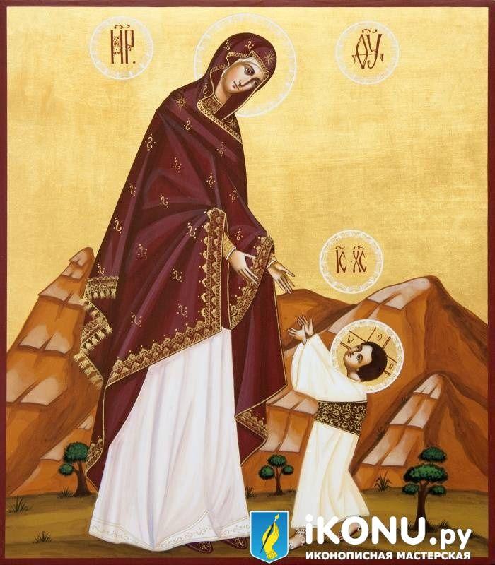 икона первые шаги иисуса христа в чем помогает Все объявления