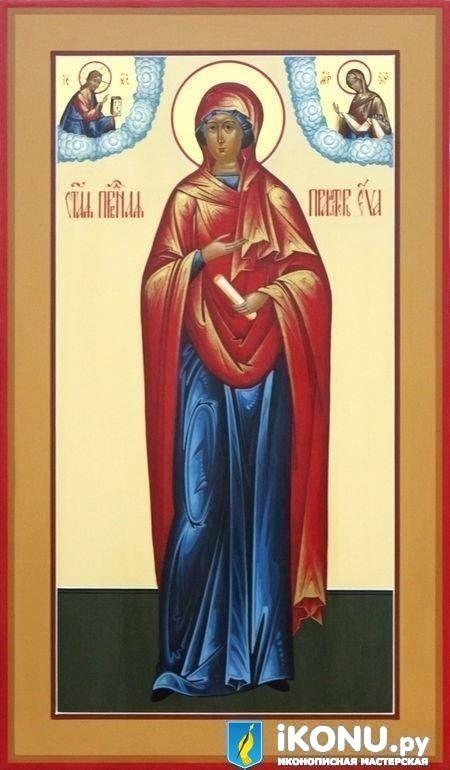 Фото святой татианы